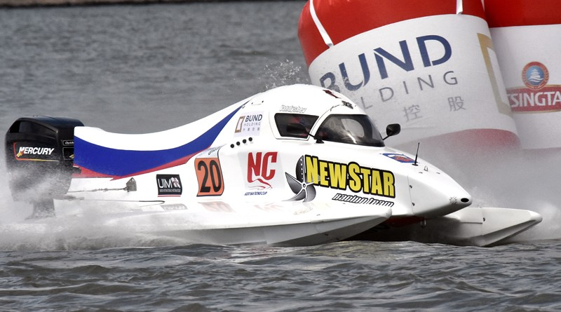 Team Russia win UIM H2O Nations Cup